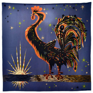 Saint Saens Aubusson Tapestry
